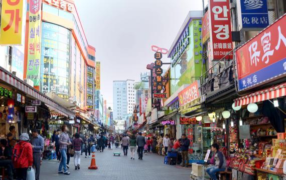 Namdaemun fecha parte 2