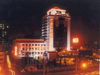 Chongwenmen Business Hotel